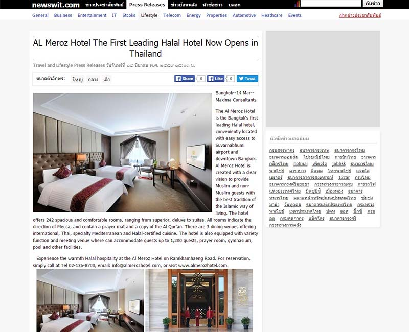 newswit.com The First Leading Halal Hotel
